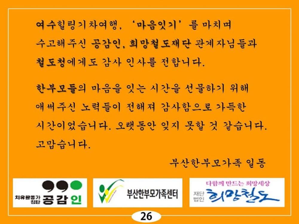 f490b52e2eb4aaa0bdbe62cd93cd8601_1608539855_5095.jpg